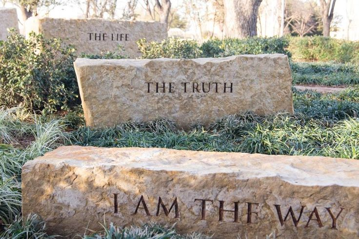 I Am the way, The truth, The life !!!     Boulders of large stone on the campus of Abilene Christian University !!