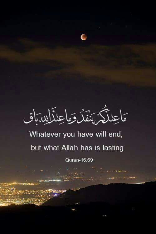 ما عندكم ينفد وما عند الله باق Whatever you have will end, but what Allah has is lasting #qura'n