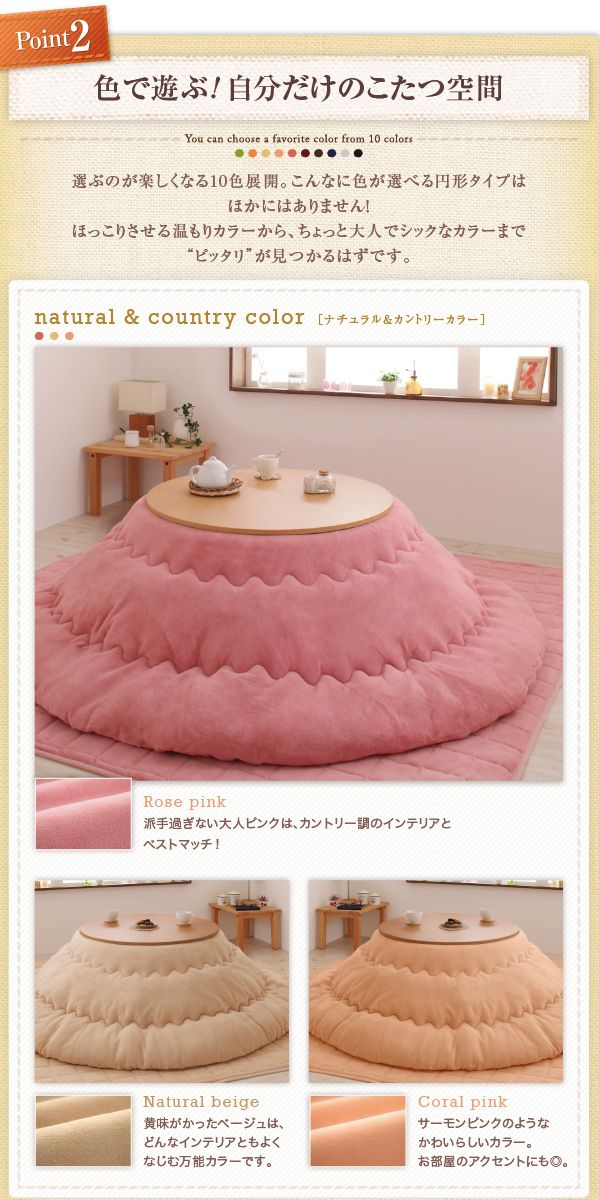Rakuten: 205 x 205 cm kotatsu futon kotatsu 火燵 kotatsu hung kneeling 2 point set round Microfiber washable- Shopping Japanese products from ...