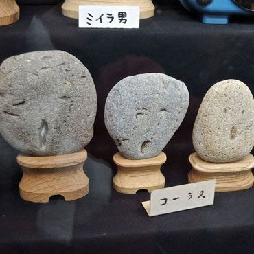 The Museum of Rocks That Look Like Faces. Shozo Hayama spent 50 years collecting these rocks. His only requirement was that nature be the only artist.
