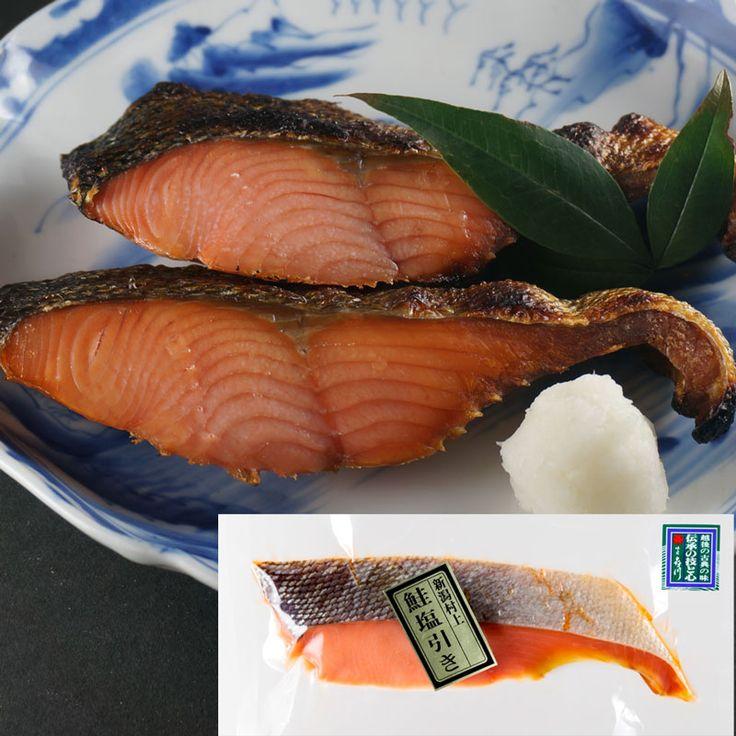 鮭の塩引き 切身1切 パック入