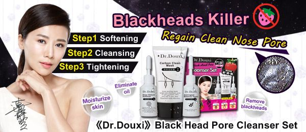 《Dr.Douxi》 Black Head Pore Cleanser Set(1 Box) - SHOPPING99 Brighten Your Life! The best online shopping site for Philipino Ladies. : - )