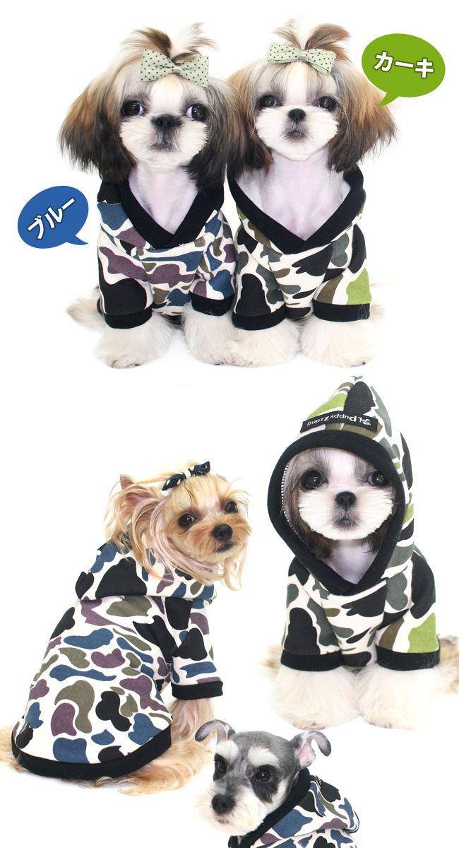 犬 服 犬の服 ドッグウェア 人気 犬服 通販 チワワ服 ダックス服 トイプードル服 激安 / ミリタリー起毛パーカー XS~Mサイズ | 【犬用品】PUPPYZZANG,【犬服】パーカ | | 犬服は人気犬の洋服通販『Pr24ペット本店』 | PUPPYZZANG 総販
