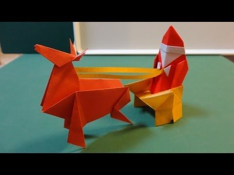 I made the Santa you are riding on sleigh holds the reindeer reins in origami! | [Here if Find folding simple origami] ORIGAMI-FUN