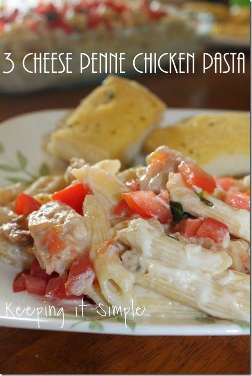 #ad Chicken Pasta Idea: 3 Cheese Penne Pasta. Just like the Applebees recipe. #SummerofGiving