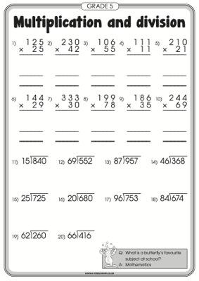 multiplication and division  mathematics worksheet grade   multiplication and division  mathematics worksheet grade   classroom  math  math math classroom mathematics