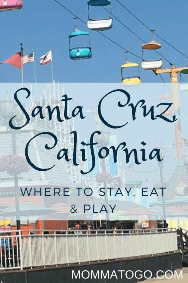 Santa Cruz California | California Vacation | California Road Trip |Santa Cruz Boardwalk | Things to do in California | Family Travel California | Family Vacation |Amusement Parks | Santa Cruz California Beaches | California Travel with Kids #California #SantaCruz #Travel #FamilyTravel