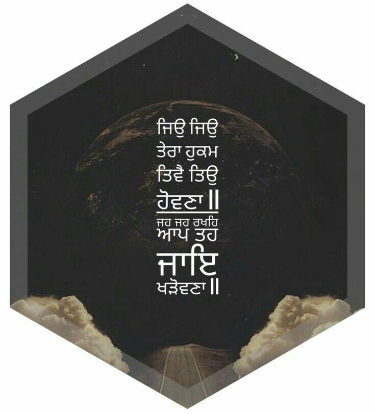 Pin By Raman Deep On I Love You God Gurbani Quotes Holy Quotes