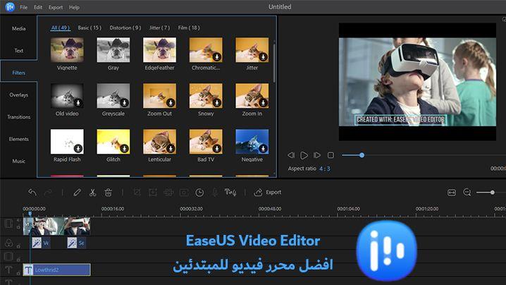 تعرف على برنامج تحرير الفيديو Easeus Video Editor الأفضل للمبتدئين ومراجعة ميزاته Greyscale Video Editor Overlays