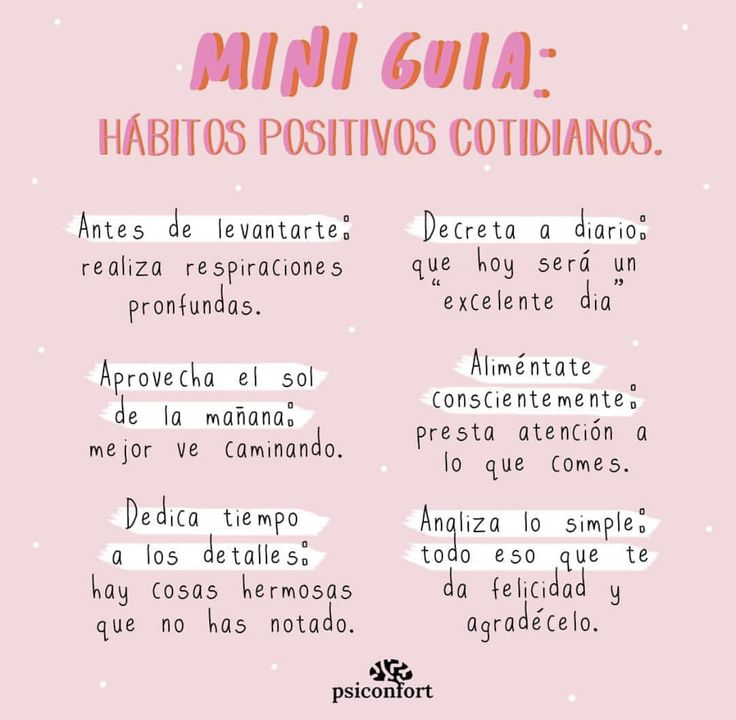 Vía: psiconfort Inspirational Phrases, Motivational Phrases, Positive Mind, Positive Vibes, 5am Club, Mind Thoughts, This Is Your Life, Self Care Activities, Story Instagram
