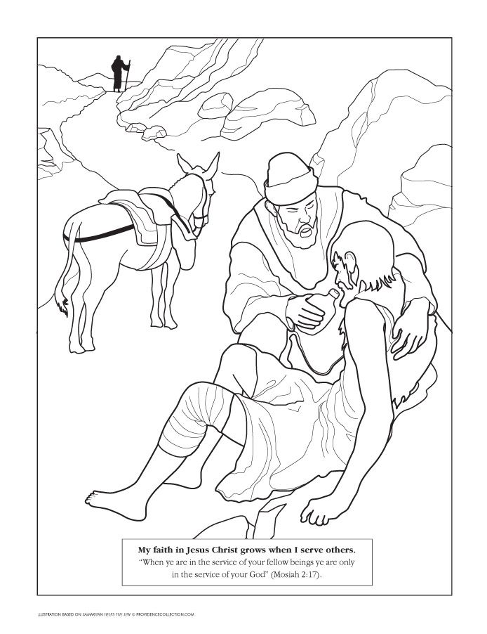 good samaritan coloring page free printable - Coloring Pages Primary Lessons