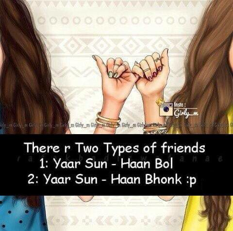 Funny Quotes About Friendship And Memories In Urdu : 1000+ Friendship Quotes In Urdu on Pinterest Friendship quotes