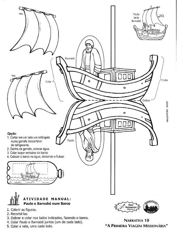 Acts Pauls First Journey Paul Barnabas Traveled To Island Of Cyprus Sailboat Template Craft