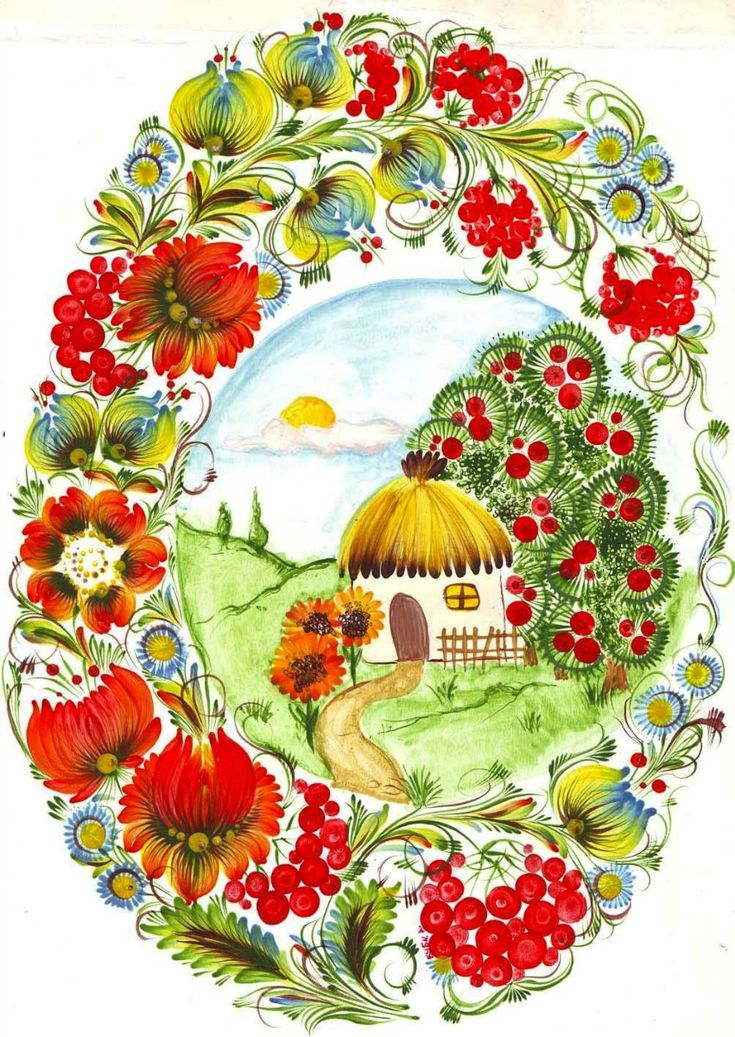 Украинский стиль открытки