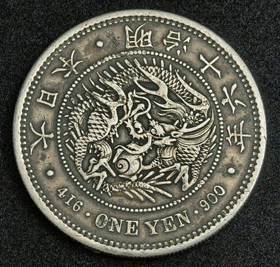 dating japanese yen coins The 100 yen coin (百円硬貨, hyaku-en kōka) is a denomination of japanese yenthe current design was first minted in silver in 1959 and saw a change of metal in 1967 it is the second-highest.