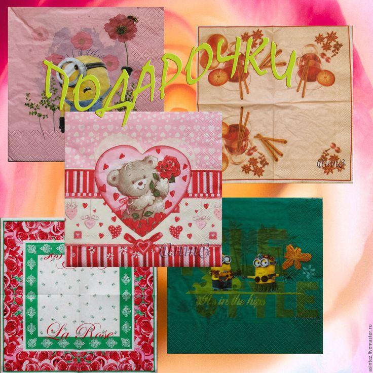 Купить ПОДАРКИ салфетки для декупажа декупажные салфеточки - салфетка декупаж, цветок цветочный