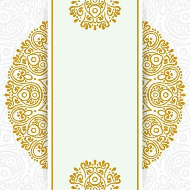 El Eid Mubarak Fundo Para Cartao Cartoes De Convite Ideias De Convite