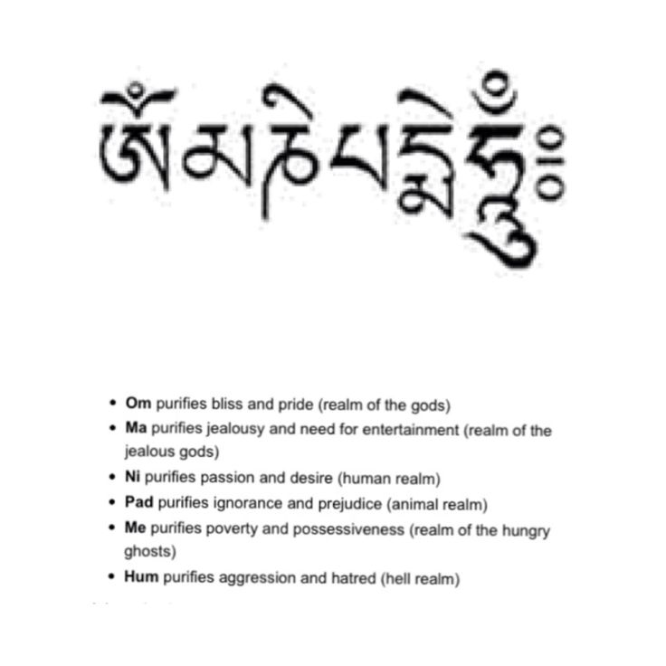 Om Mani Padme Hum: Buddhism. Tattoo for my anterior rib cage on my left side.