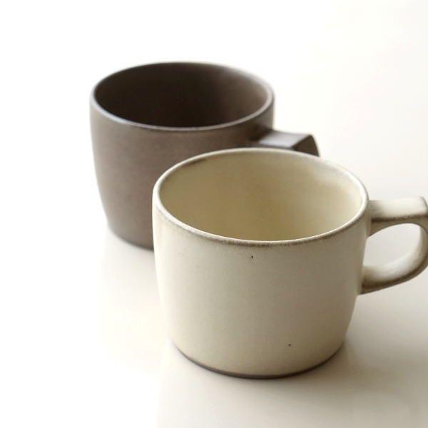 マグカップ おしゃれ 陶器 シンプル 無地 日本製 有田焼 窯変シンプルマグ2カラー Msg9568 マグカップ マグ 陶器