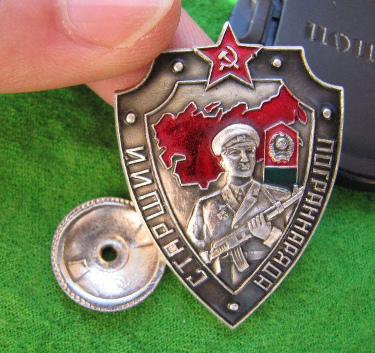 Vintage Russia USSR badge pin senior pogrannaryada border guard militaria army