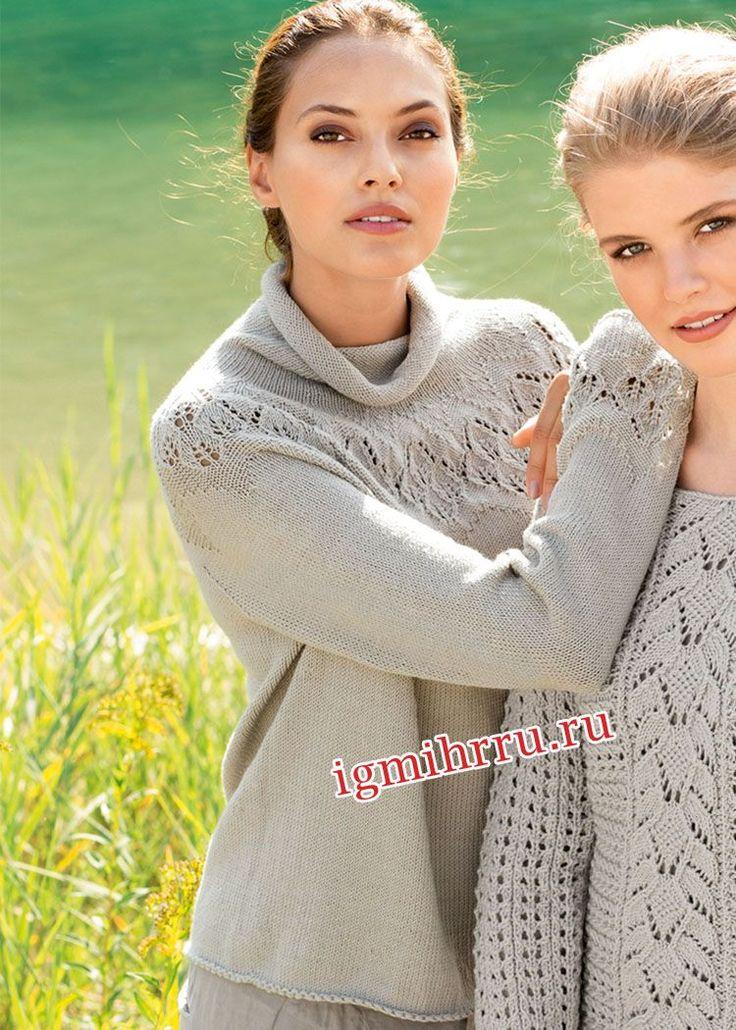 Серый свитер с круглой кокеткой из «листьев». Вязание спицами