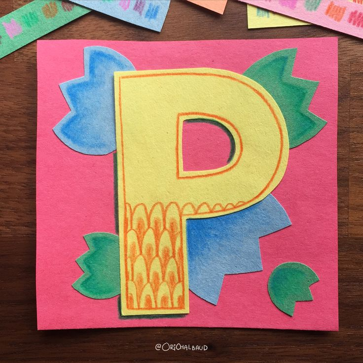 Letter P!. This is part of a paper art type I'm making for 36 days of type and also part of my 100 days project about paper art! :)