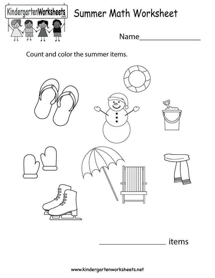 14,321 FREE Vocabulary Worksheets - Busy Teacher