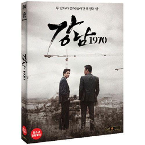 DVD K-Movie Gangnam Blues 강남 1970 English Subtitle Kim RaeWon Lee Minho Sulhyun