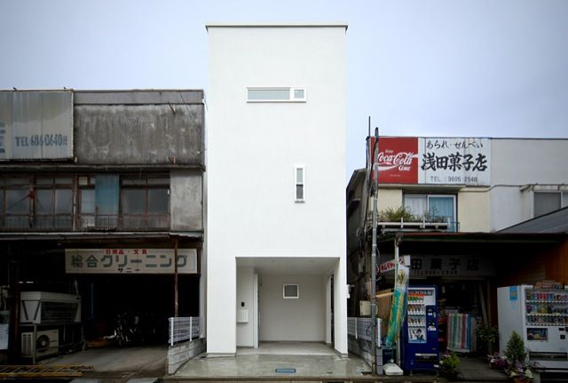 Land can come at a premium in Japan, especially in big cities. For urban dwellers, sometimes the only option is to build small. Real small.