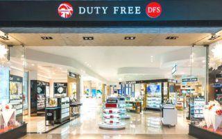 DFS Group punto vendita