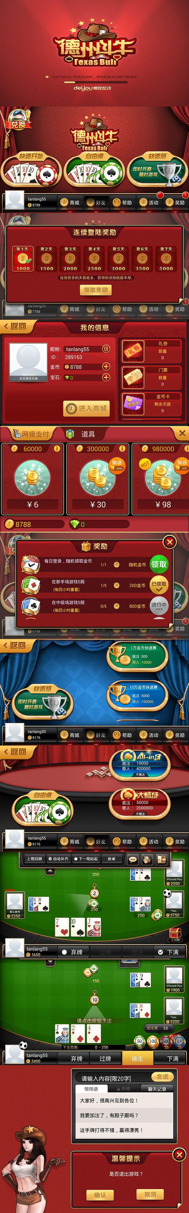 Casino game ui