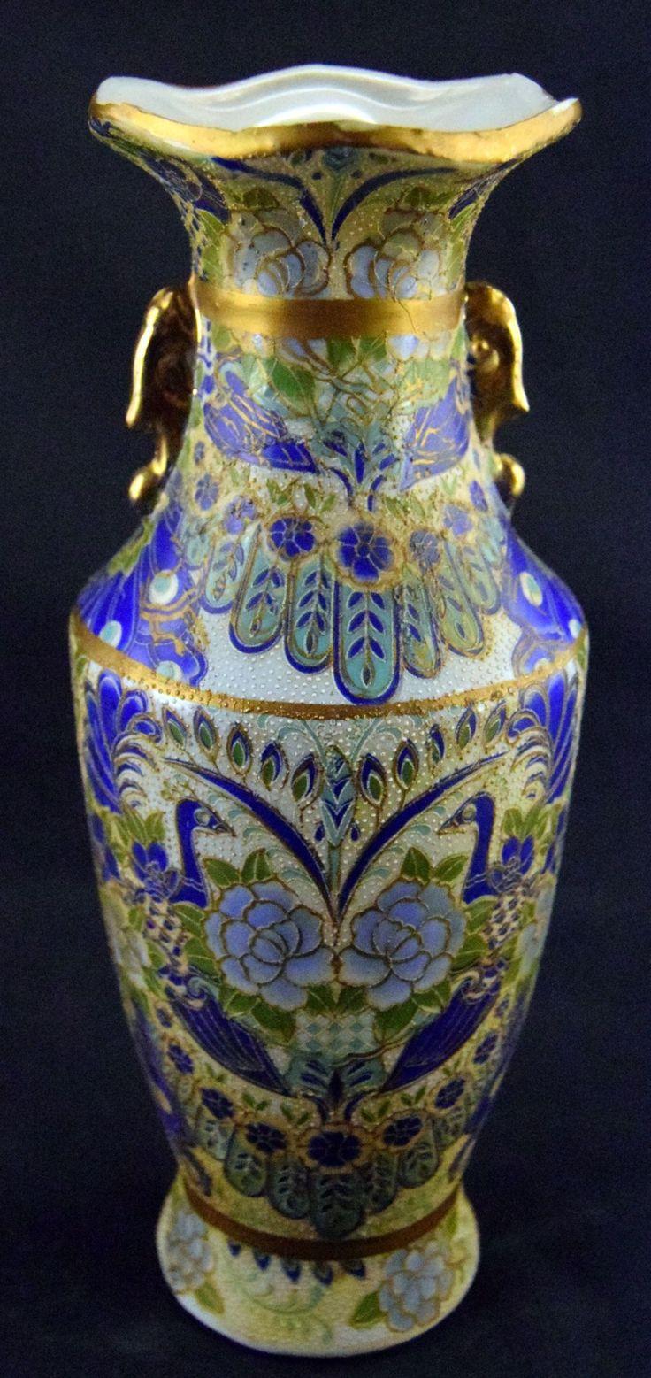 Фарфоровая ваза в китайском стиле «Павлины». Европа. н20в. От 1р!!! Арт. 700180