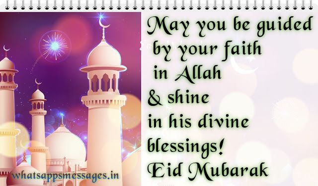 Happy Eid mubarak SMS|Messages|wishes|Shayari
