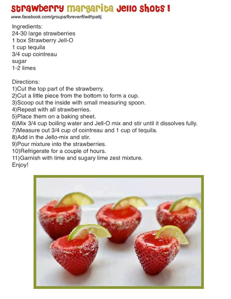 Strawberry Margarita Jello Shots !!!!