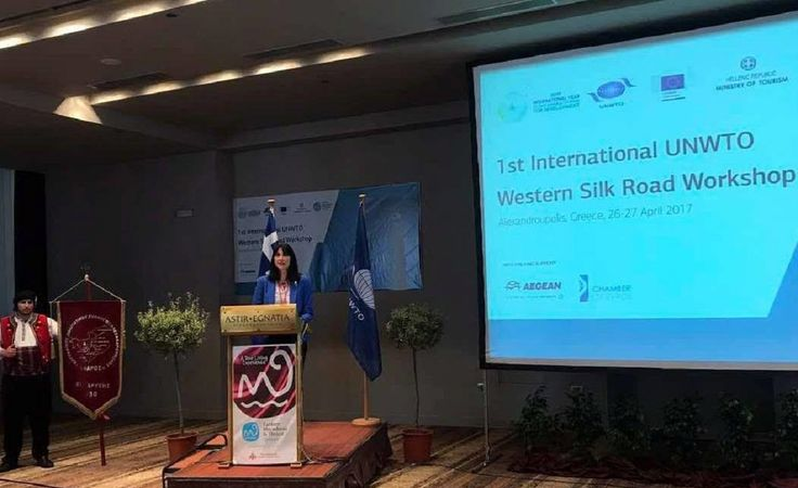 1st Int'l Western Silk Road Workshop in Greece Paves Way for Synergies in Tourism.