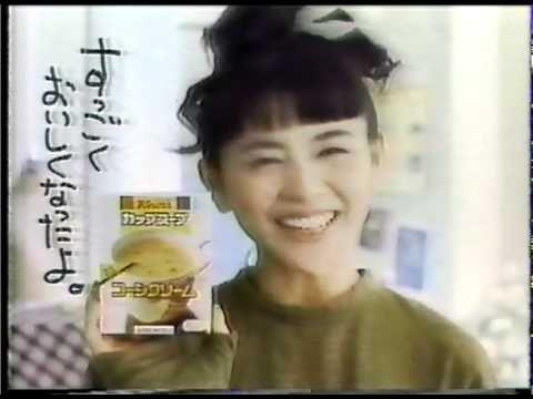 クノール カップスープ CM 小泉今日子 1987年 - YouTube