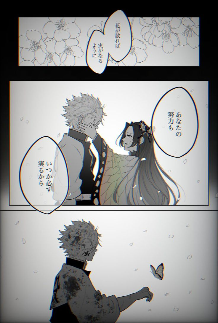ゲイ 漫画 花