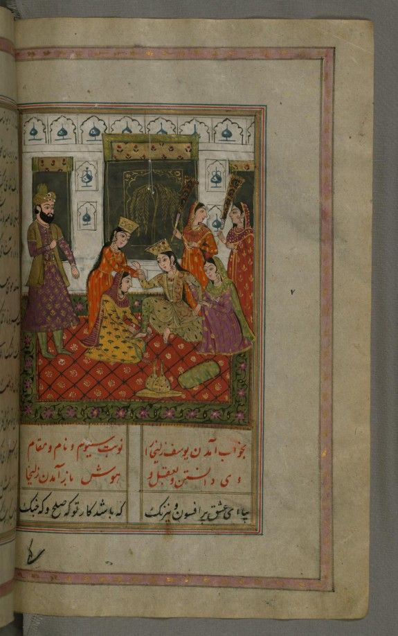 Zulaykha has Her Legs Chained by Her Maids in the Presence of Her Father