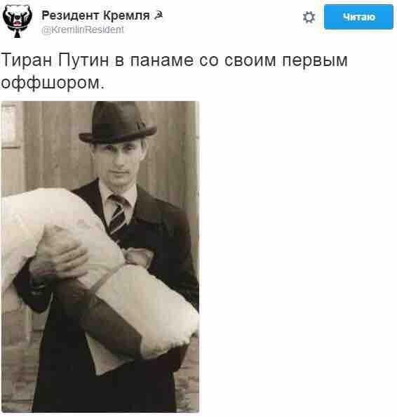 Правая Политика's photos – 2 albums