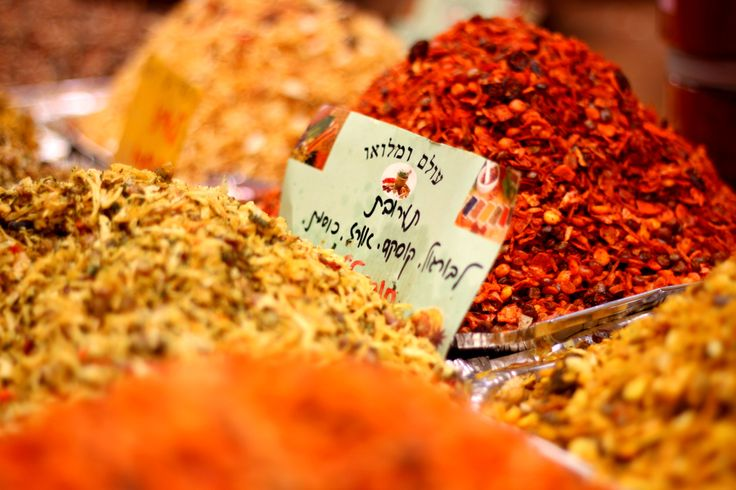 Spices in Mahne Yehuda open market - Jeruaslem, Israel