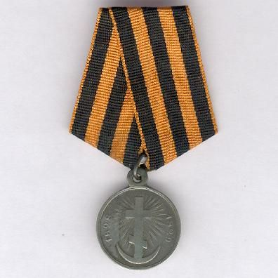 Medal for the Turkish War of 1828-1829, possibly a Collector's copy, instituted on 1 October 1829 by Tsar Nicholas I to commemorate the end of the war of 1828-1829 with Turkey and was awarded to all ranks of the Imperial army and navy who had participated in the war. Ottoman Turkey was weakened by defeat in the Greek war of independence and especially by the destruction of the Turkish fleet at Navarino in 1827 by forces including Russian ships.