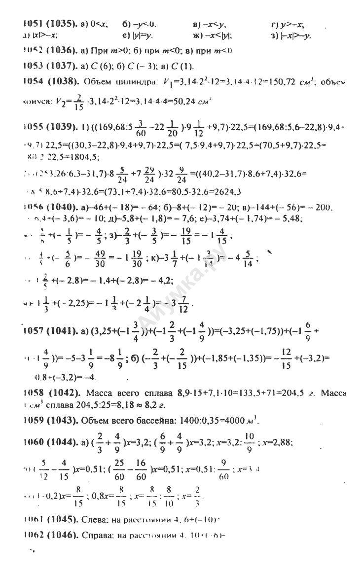 Гдз по истории 6 класс история средних веков рабочая тетрадь крючкова 14-22 параграф