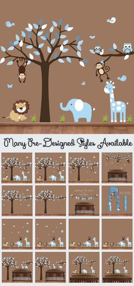 Nursery Tree Decal - Animal Wall Decal - Tree Wall Sticker - Safari Animal Decal - Jungle Decals - Lion Giraffe Elephant Monkey