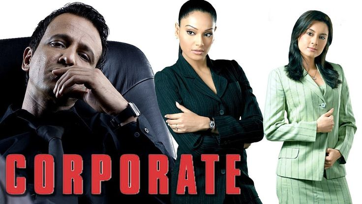 Free Corporate (2006) Full Hindi Movie | Bipasha Basu, Kay Kay Menon, Minissha Lamba Watch Online watch on  https://free123movies.net/free-corporate-2006-full-hindi-movie-bipasha-basu-kay-kay-menon-minissha-lamba-watch-online/