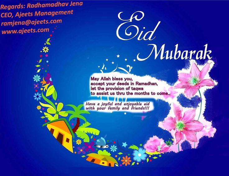 eid mubarak wwwajeets  eid mubarak eid joy