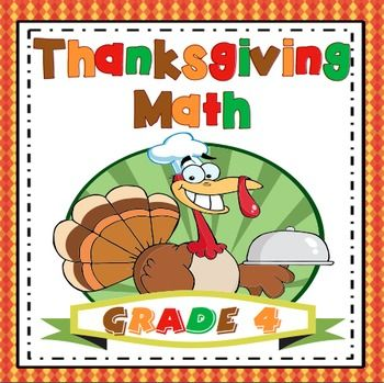 """Thanksgiving Math - Fourth Grade (Aligned to the Common Core) - Your students will have a blast and stay academically focused with this Common Core aligned Thanksgiving math packet. This 30 page packet includes -* Thanksgiving themed math games and activities include:      - Turkey Trot Game - Students use knowledge of multiplication           and factors to """"trot"""" across a farmer's field      - Thanksgiving Measurement Math Problems      - Multistep Thanksgiving Word Problems…"""