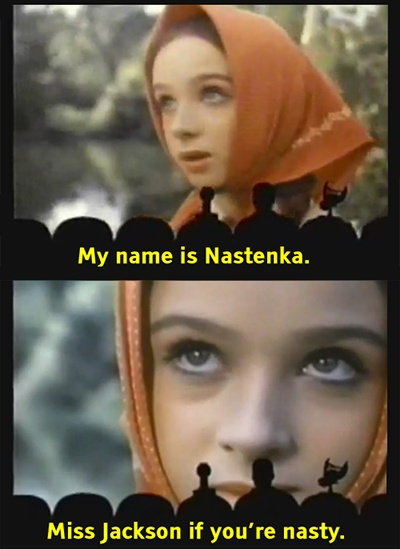 Mystery science theater!