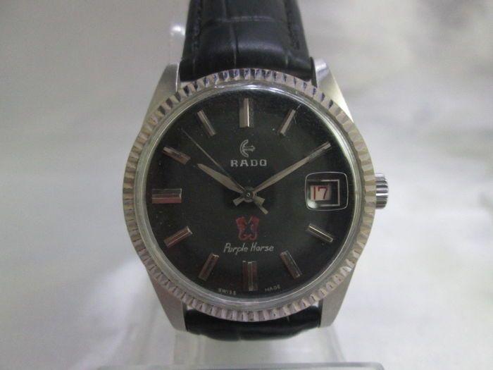 Rado-paarse paard 25 juwelen manual wind-Vintage c. vroege jaren 1960 horloge - Gent van  Gegarandeerd echt. Horloges worden wereldwijd verzonden uit het Verenigd Koninkrijk door een sinds lang gevestigde horloge verzamelaar & verkoper.Horloges zijn allemaal onderdeel van mijn persoonlijke collectie en zijn vooraf hield en/of gerenoveerd. Bekijk foto voor kleine tast op armband boven 12 o klok baton._______________________________________________________________________________________Rado…
