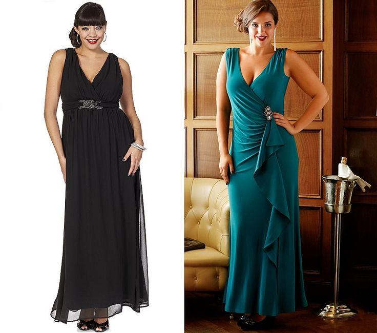 Quelle платья вечерние