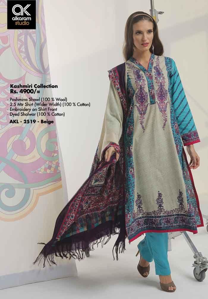 AKL 2519 - Beige Rs. 4900/- Pashmina Shawl (100 % Wool) 2.5 Mtr Shirt (Wider Width) (100 % Cotton) Embroidery on Shirt Front Dyed Shalwar (100 % Cotton)  www.alkaramstudio.com